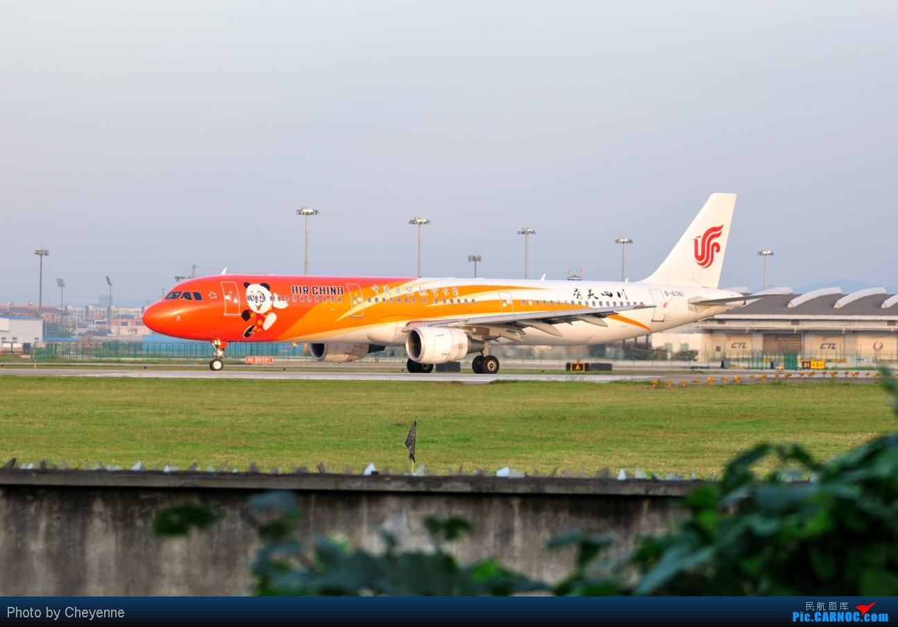 Re:[原创]晴空万里贺佳节,婵娟金凤舞双流! AIRBUS A321-211 B-6361 中国成都双流机场