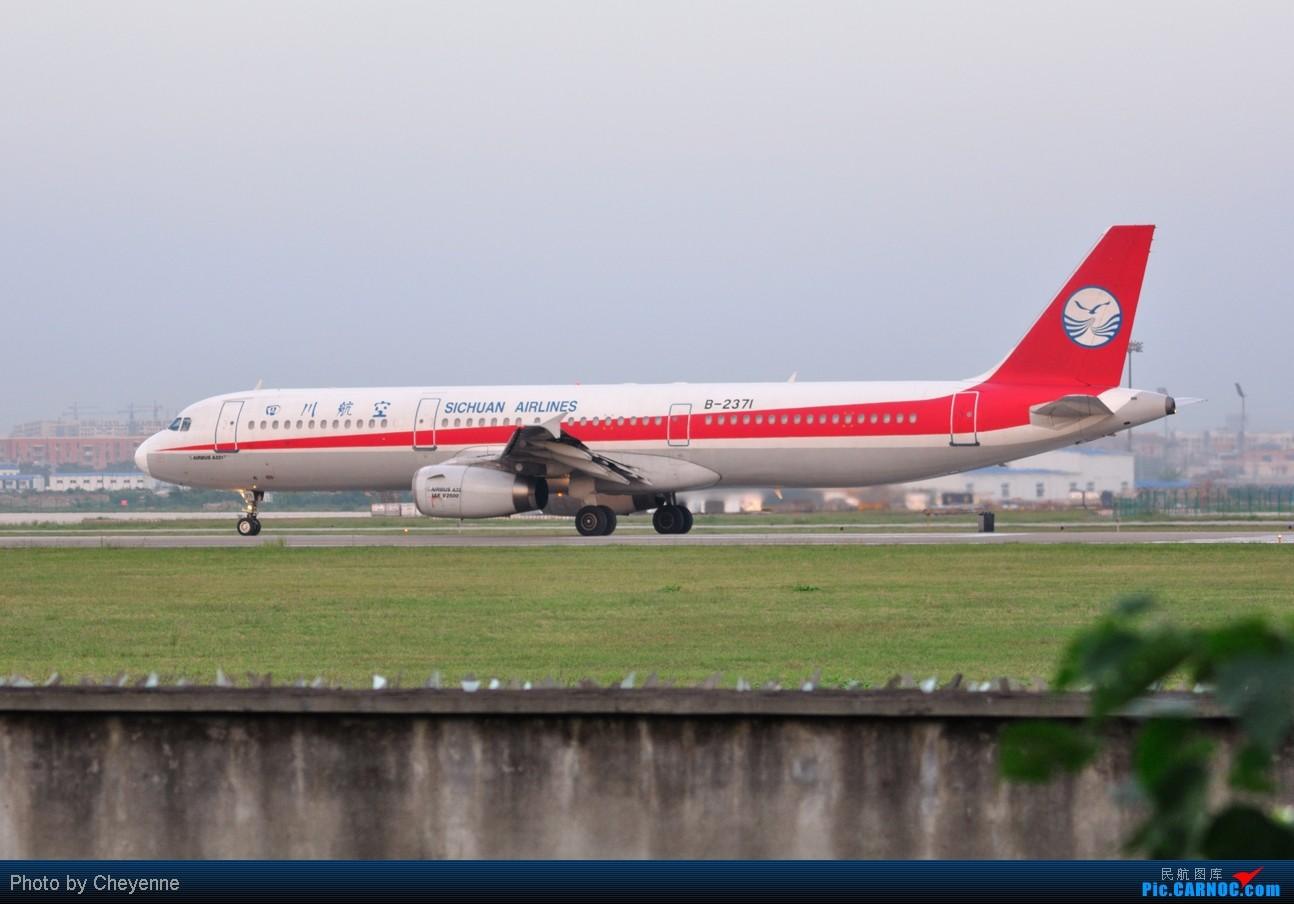 Re:[原创]晴空万里贺佳节,婵娟金凤舞双流! AIRBUS A321-200 B-2371 中国成都双流机场
