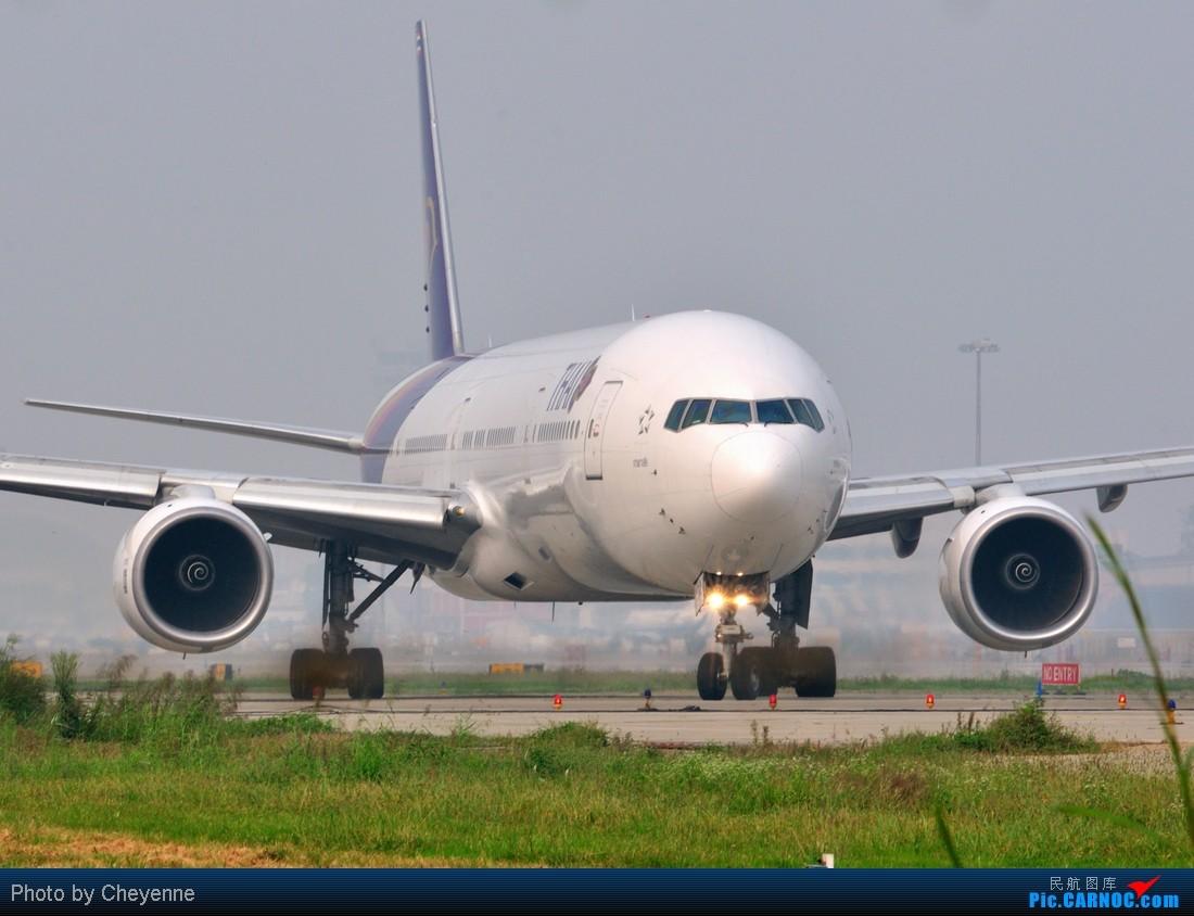 Re:[原创]晴空万里贺佳节,婵娟金凤舞双流! AIRBUS A300-B4-600R HS-TKD 中国成都双流机场