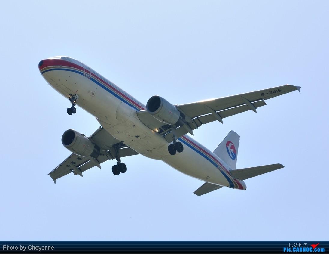 Re:[原创]晴空万里贺佳节,婵娟金凤舞双流! AIRBUS A320-214 B-2415 中国成都双流机场