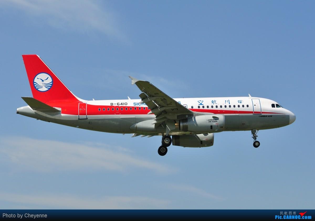 Re:[原创]晴空万里贺佳节,婵娟金凤舞双流! AIRBUS A319-100 B-6410 中国成都双流机场