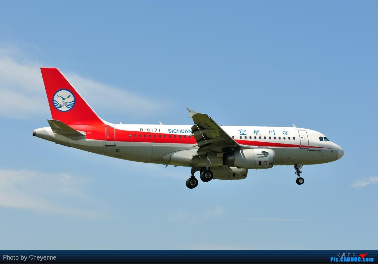 Re:[原创]晴空万里贺佳节,婵娟金凤舞双流! AIRBUS A319-100 B-6171 中国成都双流机场