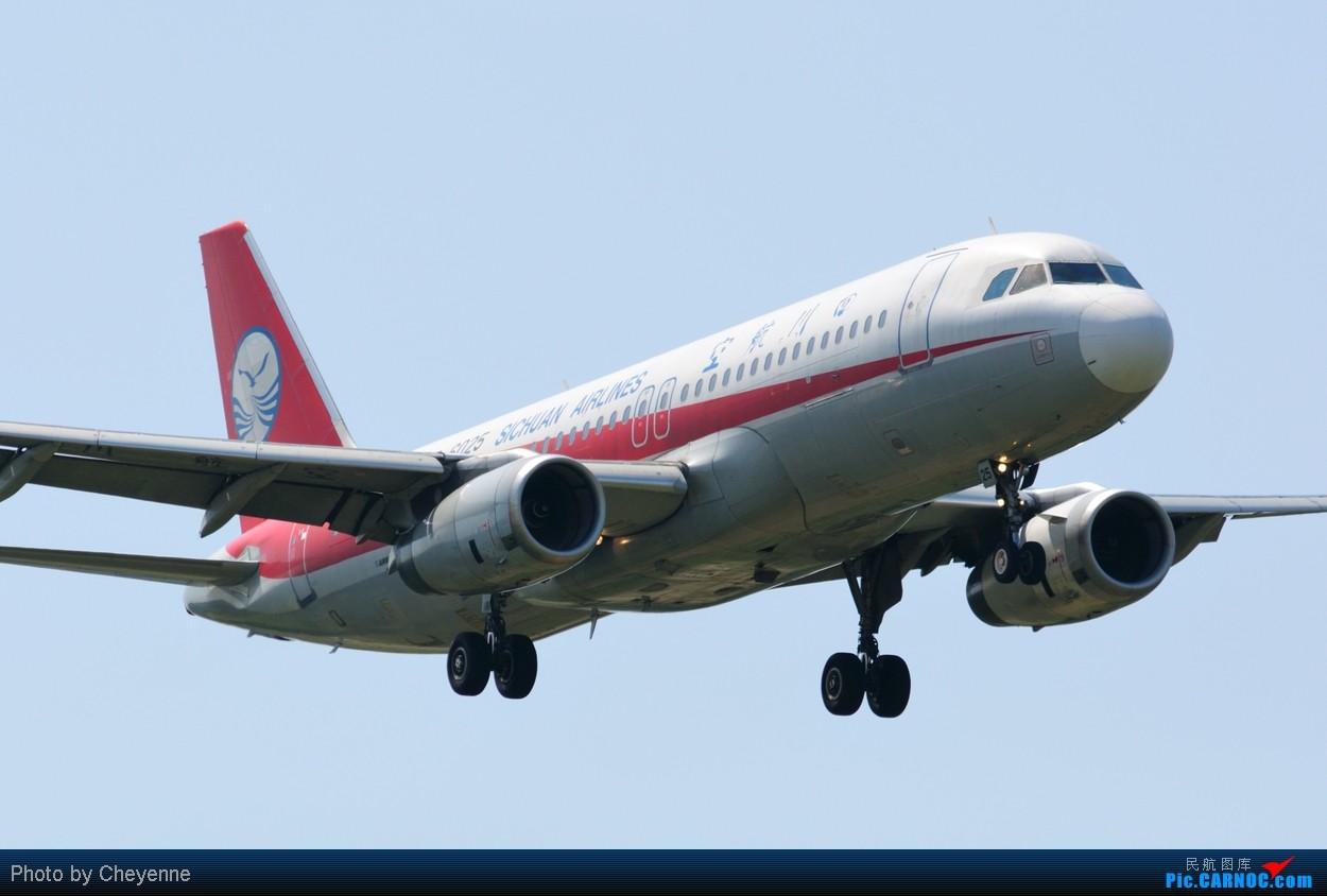 Re:[原创]晴空万里贺佳节,婵娟金凤舞双流! AIRBUS A320-200 B-2341 中国成都双流机场