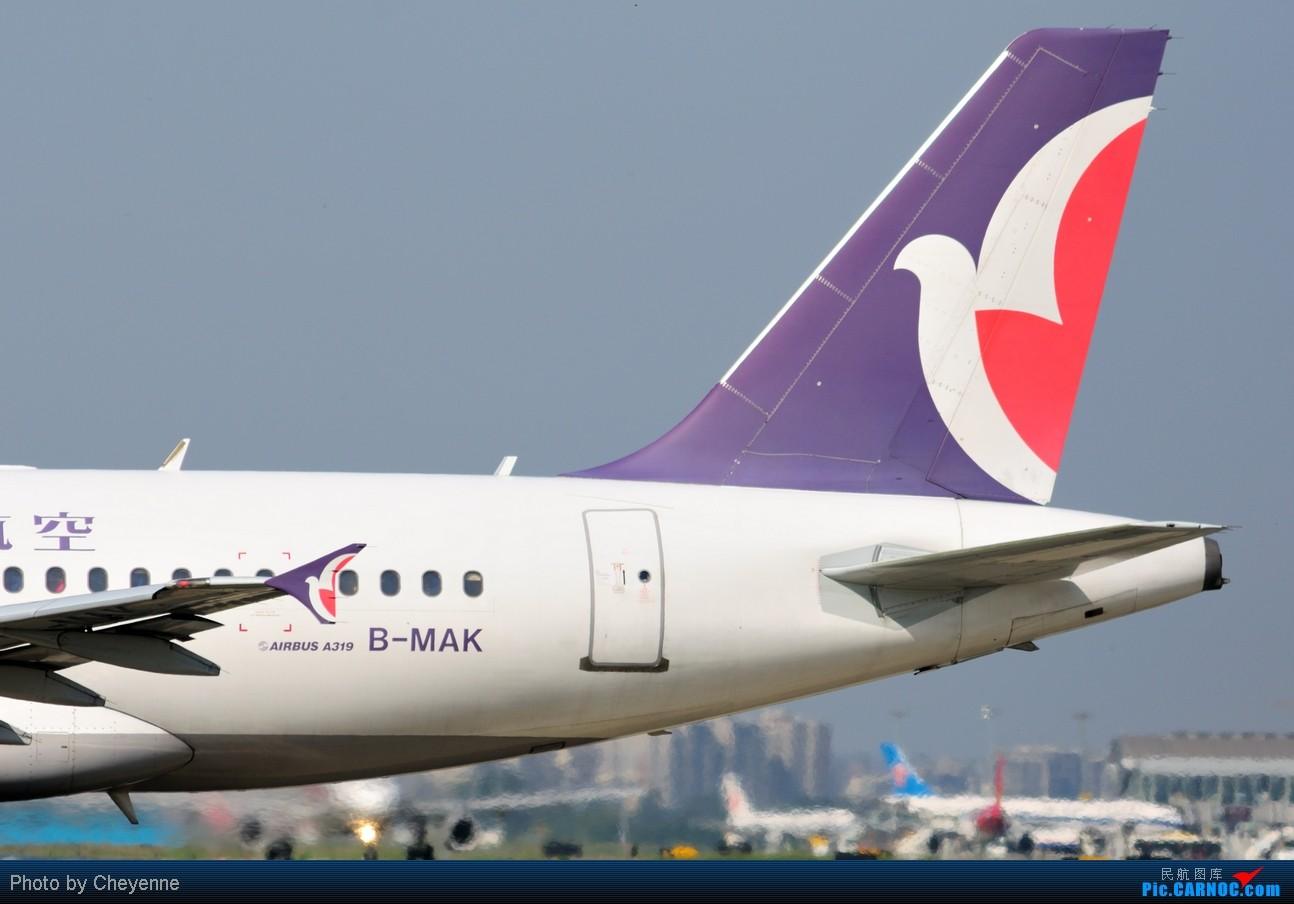Re:[原创]晴空万里贺佳节,婵娟金凤舞双流! AIRBUS A319-131 B-MAK 中国成都双流机场