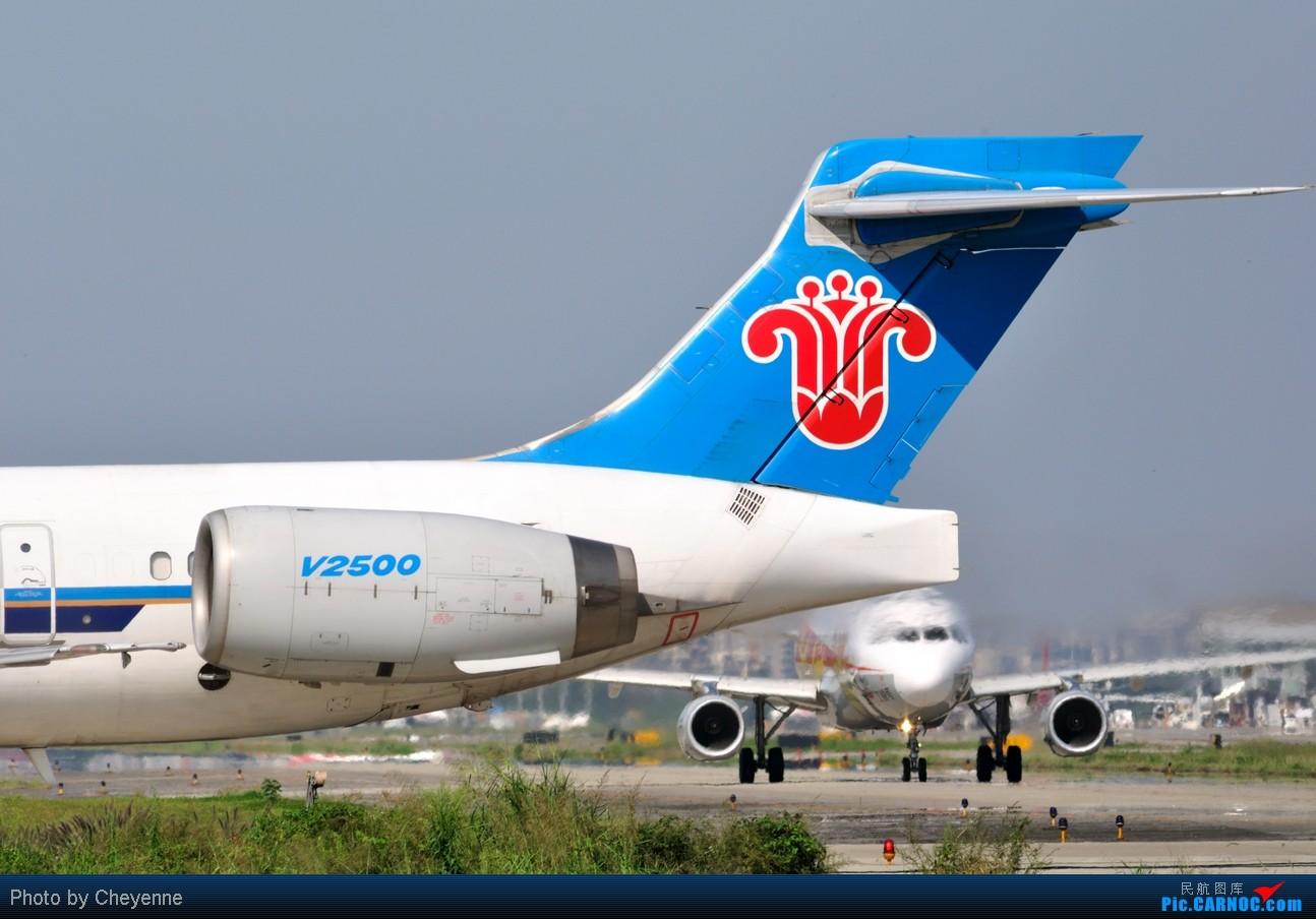 Re:[原创]晴空万里贺佳节,婵娟金凤舞双流! MCDONNELL DOUGLAS MD-90 B-2266 中国成都双流机场