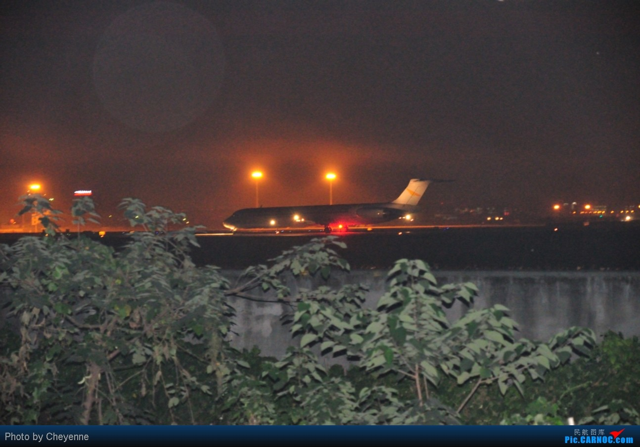Re:[原创]晴空万里贺佳节,婵娟金凤舞双流! MD-83 PK-KAP 中国成都双流机场