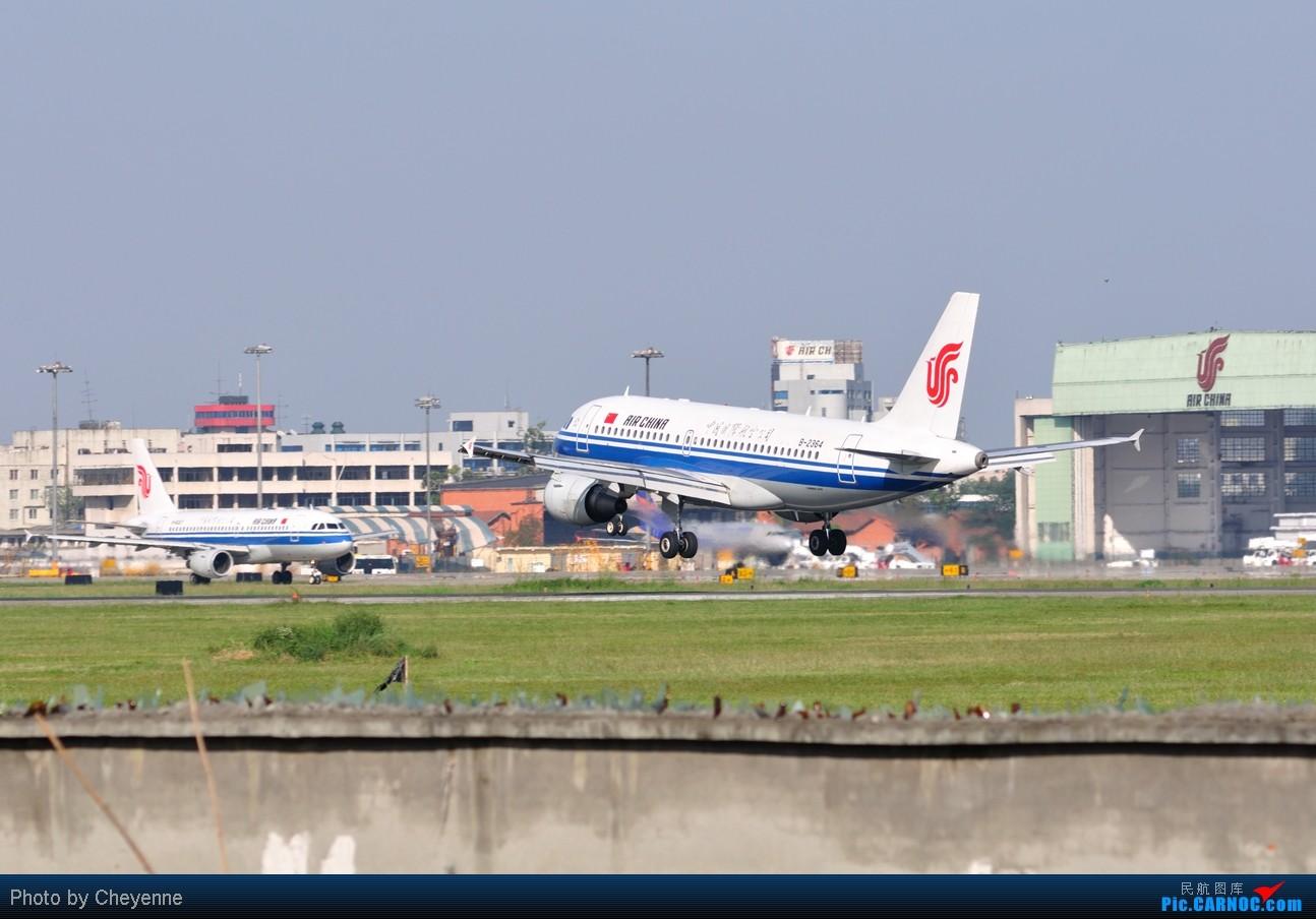 Re:[原创]晴空万里贺佳节,婵娟金凤舞双流! AIRBUS A319-100 B-2364 中国成都双流机场