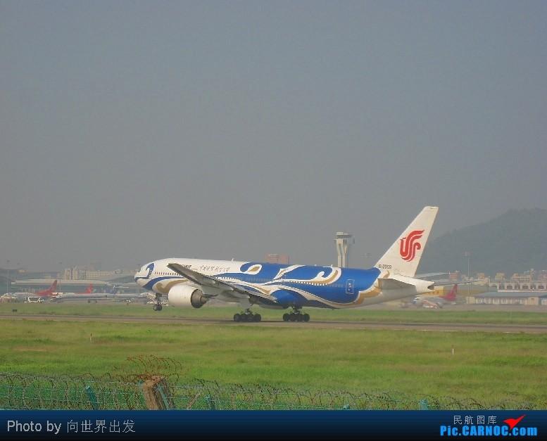 怎么日b爽_>>[原创]向世界出发的拍机记录(1)秋风送爽,10月7日深圳机场海堤拍机