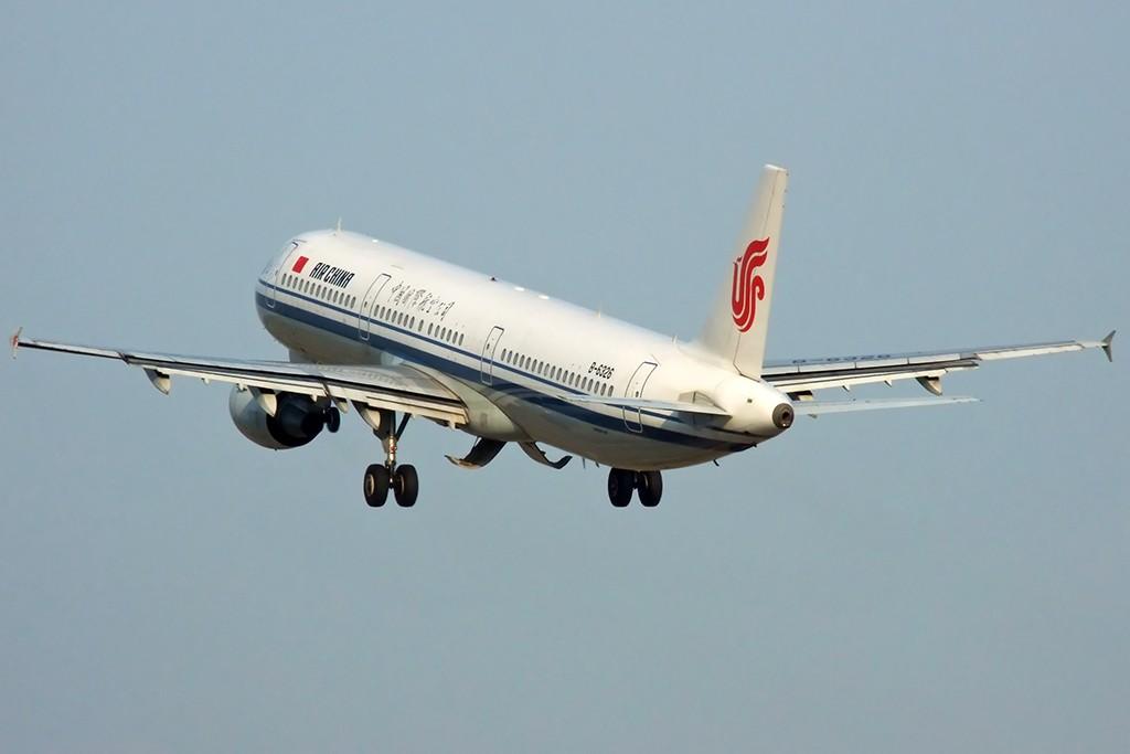 "Re:[原创]【NKG】******DC拍飞机之""炮""射""机""屁股****** AIRBUS A321-200 B-6326 中国南京禄口机场"