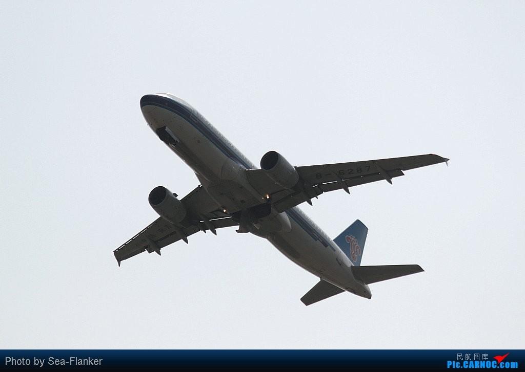 [原创][NKG]24神仙位的一些见闻 和 MD-11线图 AIRBUS A320