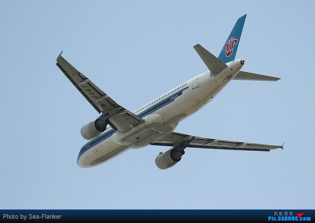 Re:[原创][NKG]24神仙位的一些见闻 和 MD-11线图 AIRBUS A320
