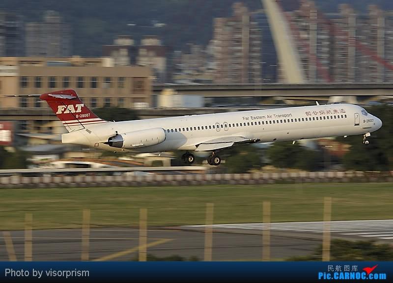 """[原创][台北飛友會]老照片~已經倒閉的""""胖子""""航空~ MCDONNELL DOUGLAS MD-83 B-28007 中国台北松山机场"""