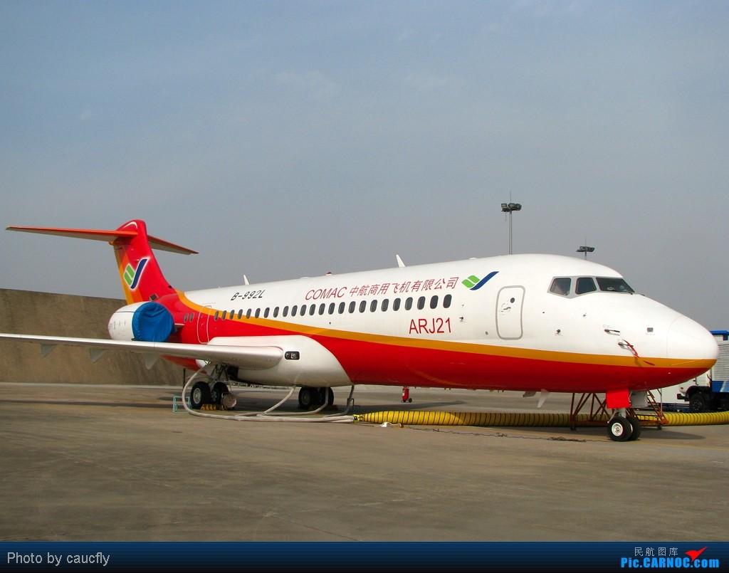 Re:103架机与生日~~~~~ ARJ21-700 B-992L