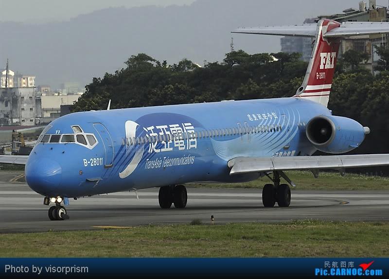 Re:[原创][台北飛友會]老照片~已經倒閉的 MCDONNELL DOUGLAS MD-82 B-280111 中国台北松山机场