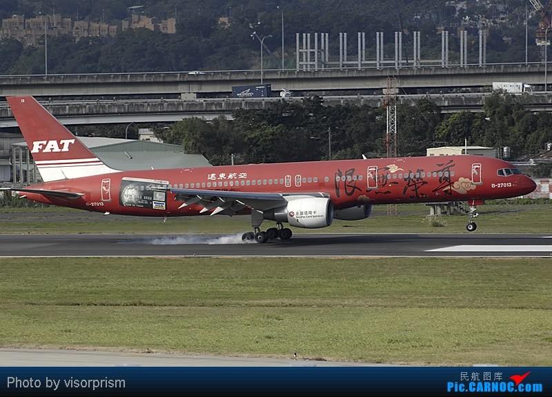 Re:[原创][台北飛友會]老照片~已經倒閉的 BOEING 757-200 B-27013 中国台北松山机场