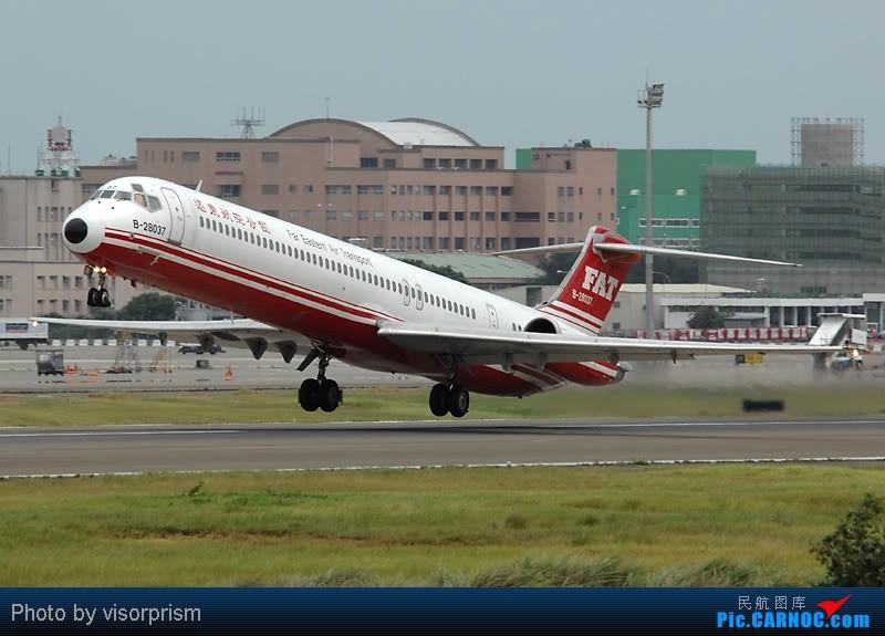 Re:[原创][台北飛友會]老照片~已經倒閉的 MCDONNELL DOUGLAS MD-82 B-28037 中国台湾台北台湾桃园国际机场机场