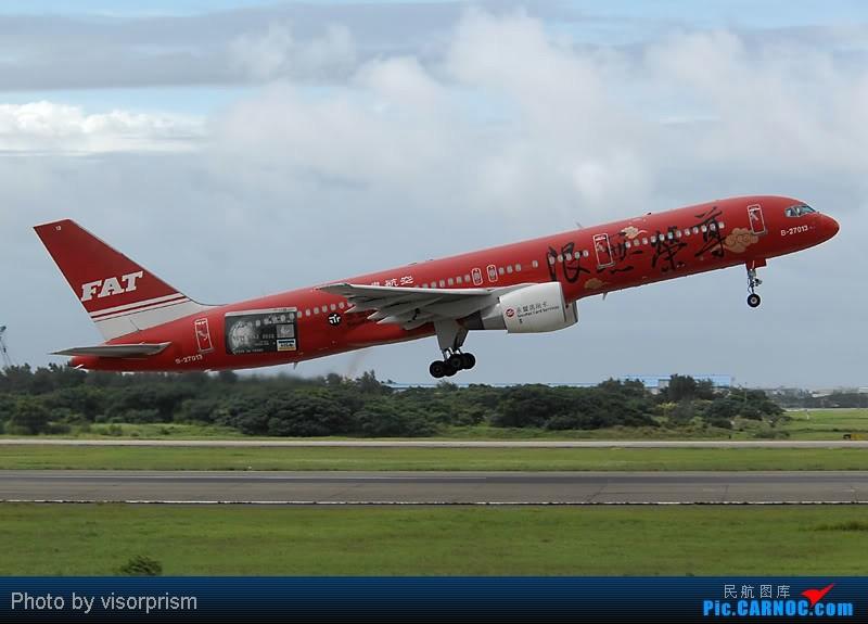 Re:[原创][台北飛友會]老照片~已經倒閉的 BOEING 757-200 B-27013 中国台湾台北台湾桃园国际机场机场