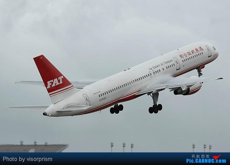 Re:[原创][台北飛友會]老照片~已經倒閉的 BOEING 757-200 B-27021 中国台湾台北台湾桃园国际机场机场
