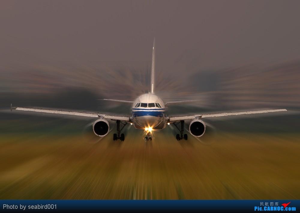 Re:[原创]【深圳飞友会】就是不规规矩矩的制图和贴图 AIRBUS A320-200 B-2376 中国深圳宝安机场