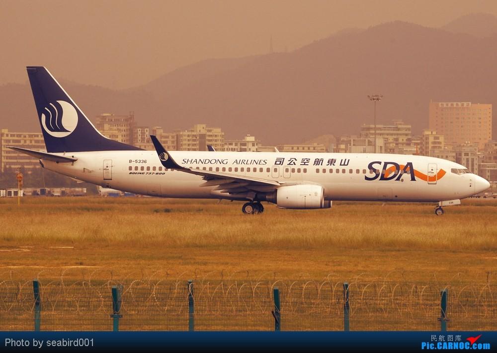 Re:[原创]【深圳飞友会】就是不规规矩矩的制图和贴图 BOEING 737-800 B-5336 中国深圳宝安机场