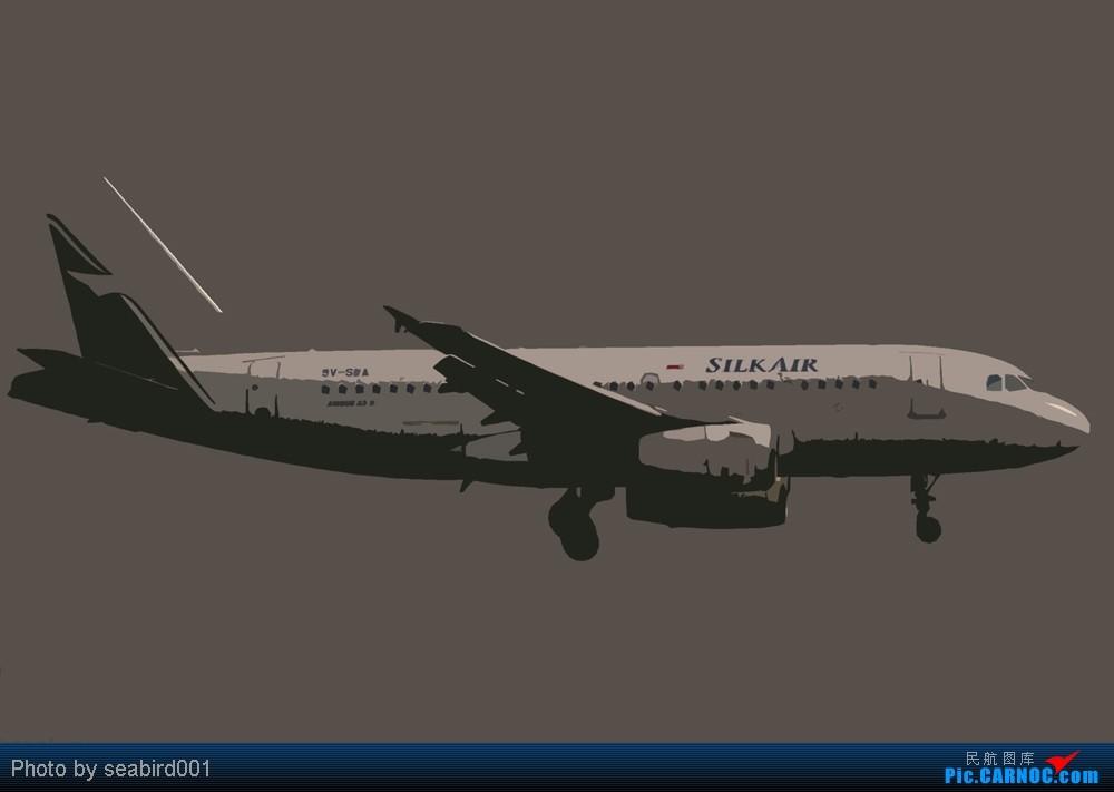 [原创]【深圳飞友会】就是不规规矩矩的制图和贴图 AIRBUS A319 SV-SBA 中国深圳宝安机场