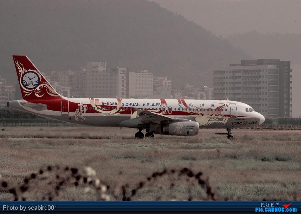 Re:[原创]【深圳飞友会】就是不规规矩矩的制图和贴图 AIRBUS A320-200 B-6388 中国深圳宝安机场