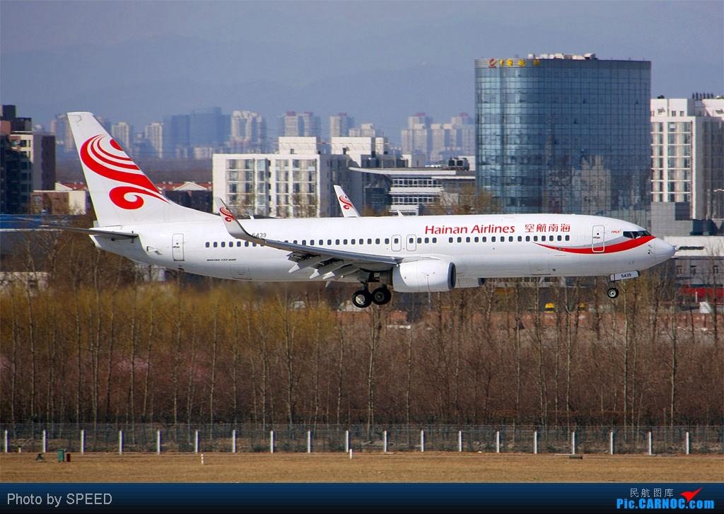[转贴]新年还未到,他们已经穿新衣开始准备了 BOEING 737-800 B-5439 中国北京首都机场