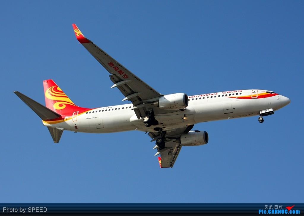 Re:[转贴]新年还未到,他们已经穿新衣开始准备了 BOEING 737-800 B-5439 中国北京首都机场