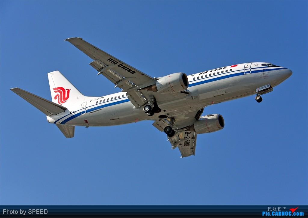 Re:[转贴]新年还未到,他们已经穿新衣开始准备了 BOEING 737-300 B-2588 中国北京首都机场