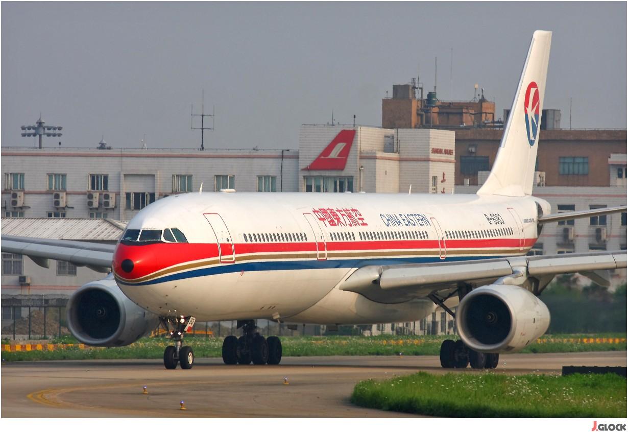 Re:[原创]【 ♠ J 】 【SHA】 藏了 120天的照片  回味虹桥18头带来的震撼距离 !! AIRBUS A330-300 B-6083 中国上海虹桥机场