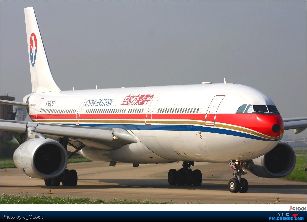 Re:[原创]【 ♠ J 】 500米的距离打飞机会让人沉迷~ 那么 30米的距离打飞机就是享受无限的快感!! AIRBUS A330-200 B-6085 中国上海虹桥机场
