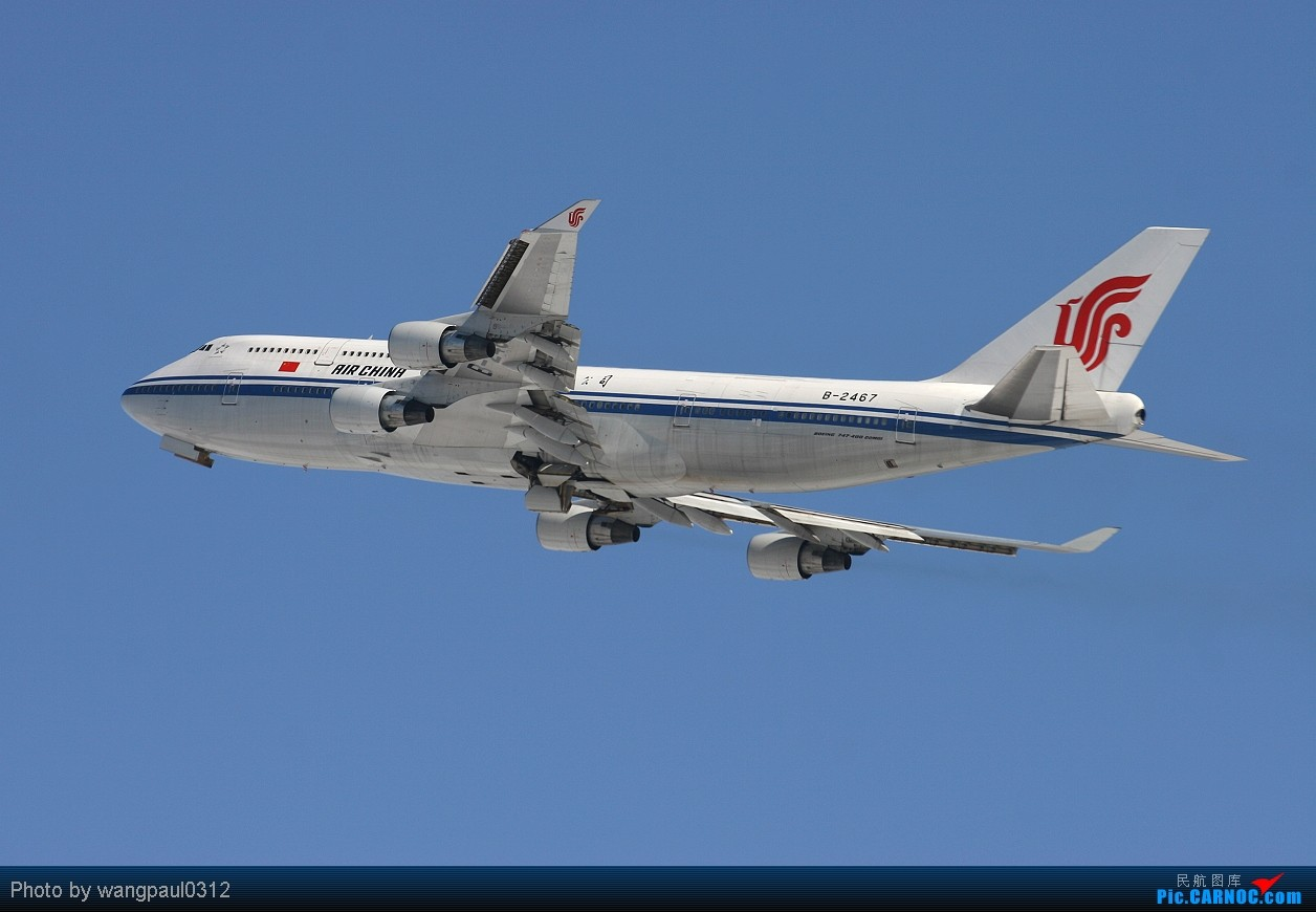 Re:[原创]须晴日,看首都机场红装素裹,分外妖娆,引无数英雄竞折腰。 BOEING 747-400 B-2467 中国北京首都机场