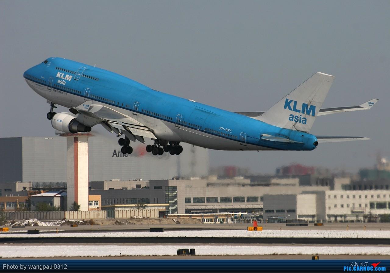 Re:[原创]须晴日,看首都机场红装素裹,分外妖娆,引无数英雄竞折腰。 BOEING 747-406M PH-BFC 中国北京首都机场