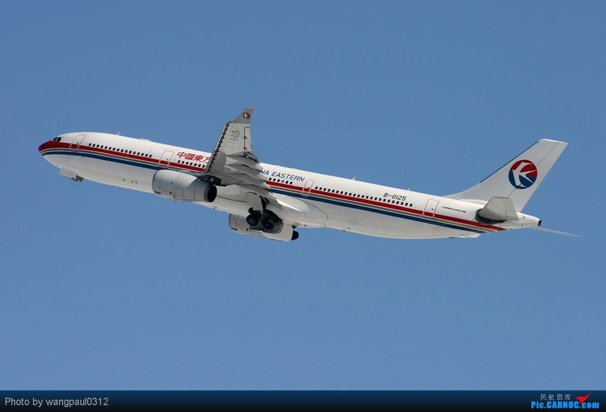 Re:[原创]须晴日,看首都机场红装素裹,分外妖娆,引无数英雄竞折腰。 AIRBUS A330-300 B-6125 中国北京首都机场