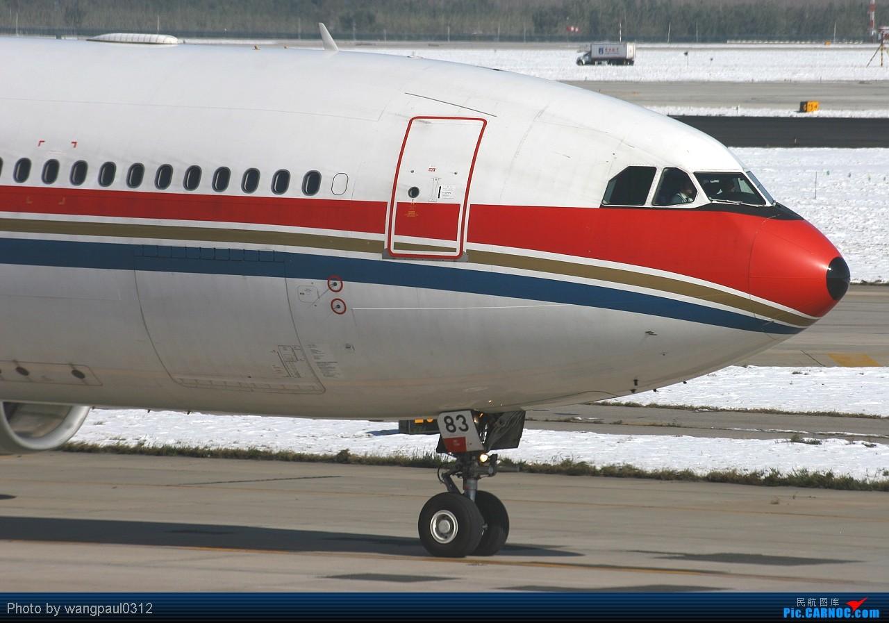 Re:[原创]须晴日,看首都机场红装素裹,分外妖娆,引无数英雄竞折腰。 AIRBUS A330-300 B-6083 中国北京首都机场