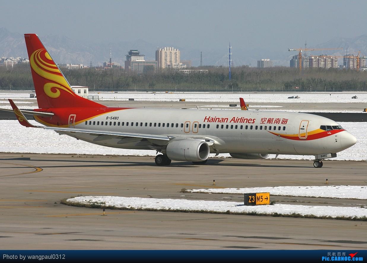 Re:[原创]须晴日,看首都机场红装素裹,分外妖娆,引无数英雄竞折腰。 BOEING 737-800 B-5480 中国北京首都机场