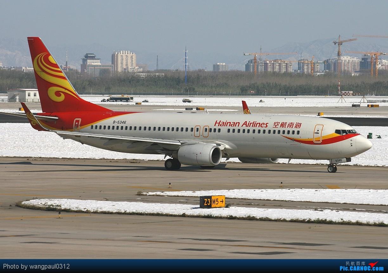 Re:[原创]须晴日,看首都机场红装素裹,分外妖娆,引无数英雄竞折腰。 BOEING 737-800 B-5346 中国北京首都机场