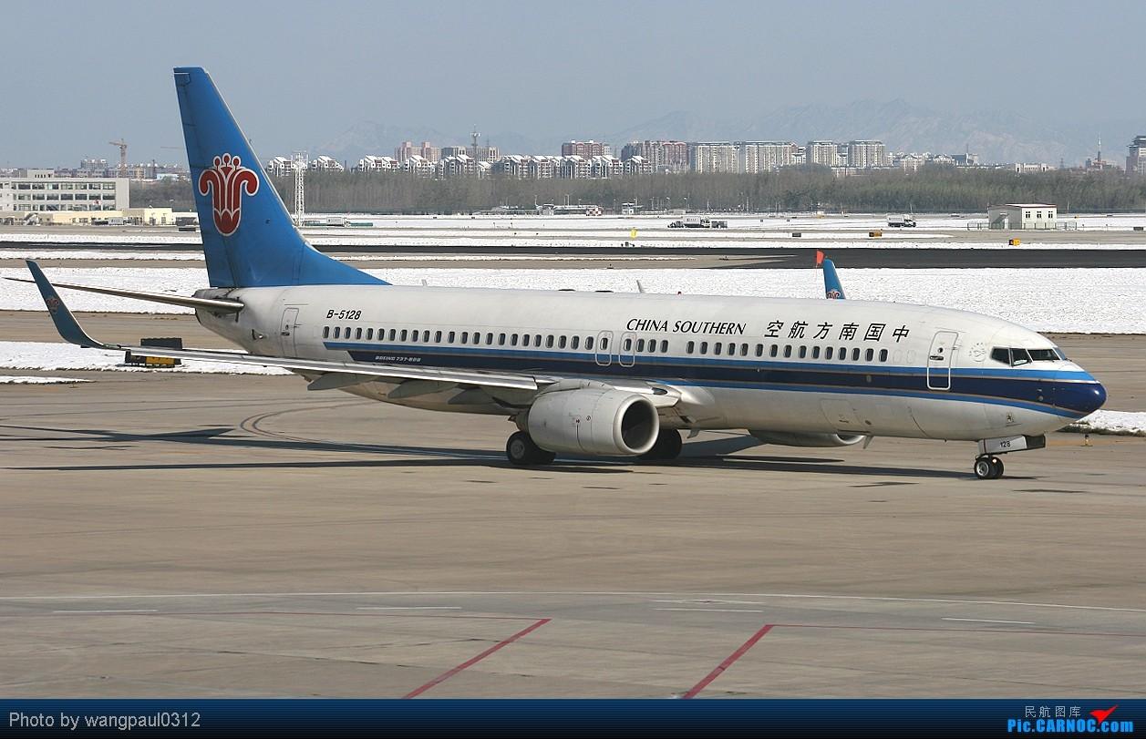 Re:[原创]须晴日,看首都机场红装素裹,分外妖娆,引无数英雄竞折腰。 BOEING 737-800 B-5128 中国北京首都机场