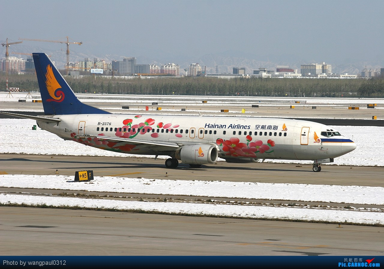 Re:[原创]须晴日,看首都机场红装素裹,分外妖娆,引无数英雄竞折腰。 BOEING 737-400 B-2576 中国北京首都机场