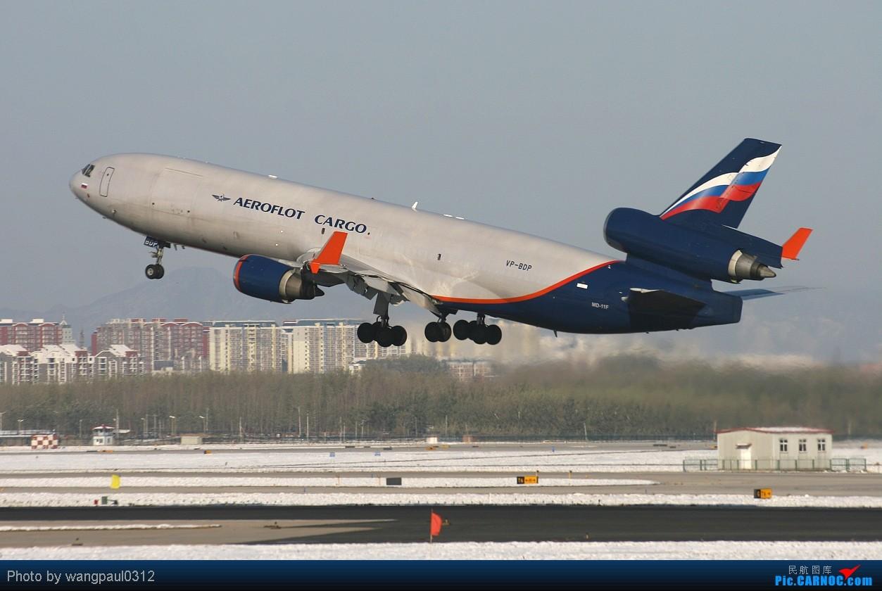 Re:[原创]当时那架飞机离我的相机只有0.1公里时发现相机没装存储卡,但是四分之一炷香之后,这架飞机被我彻底的拍了下了,因为我做了一个惊人的举动 MCDONNELL DOUGLAS MD-11F VP-BDP 北京首都国际机场