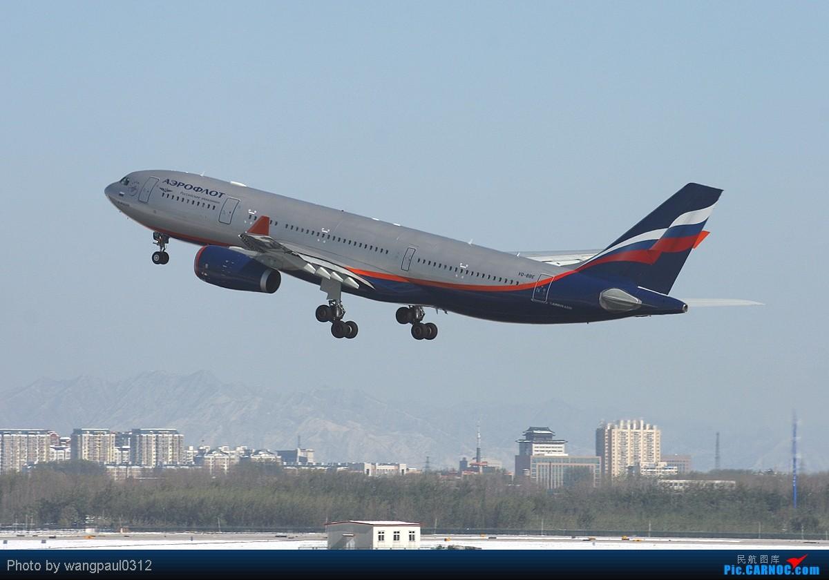 Re:[原创]当时那架飞机离我的相机只有0.1公里时发现相机没装存储卡,但是四分之一炷香之后,这架飞机被我彻底的拍了下了,因为我做了一个惊人的举动 AIRBUS A330-243 VQ-BBE 北京首都国际机场