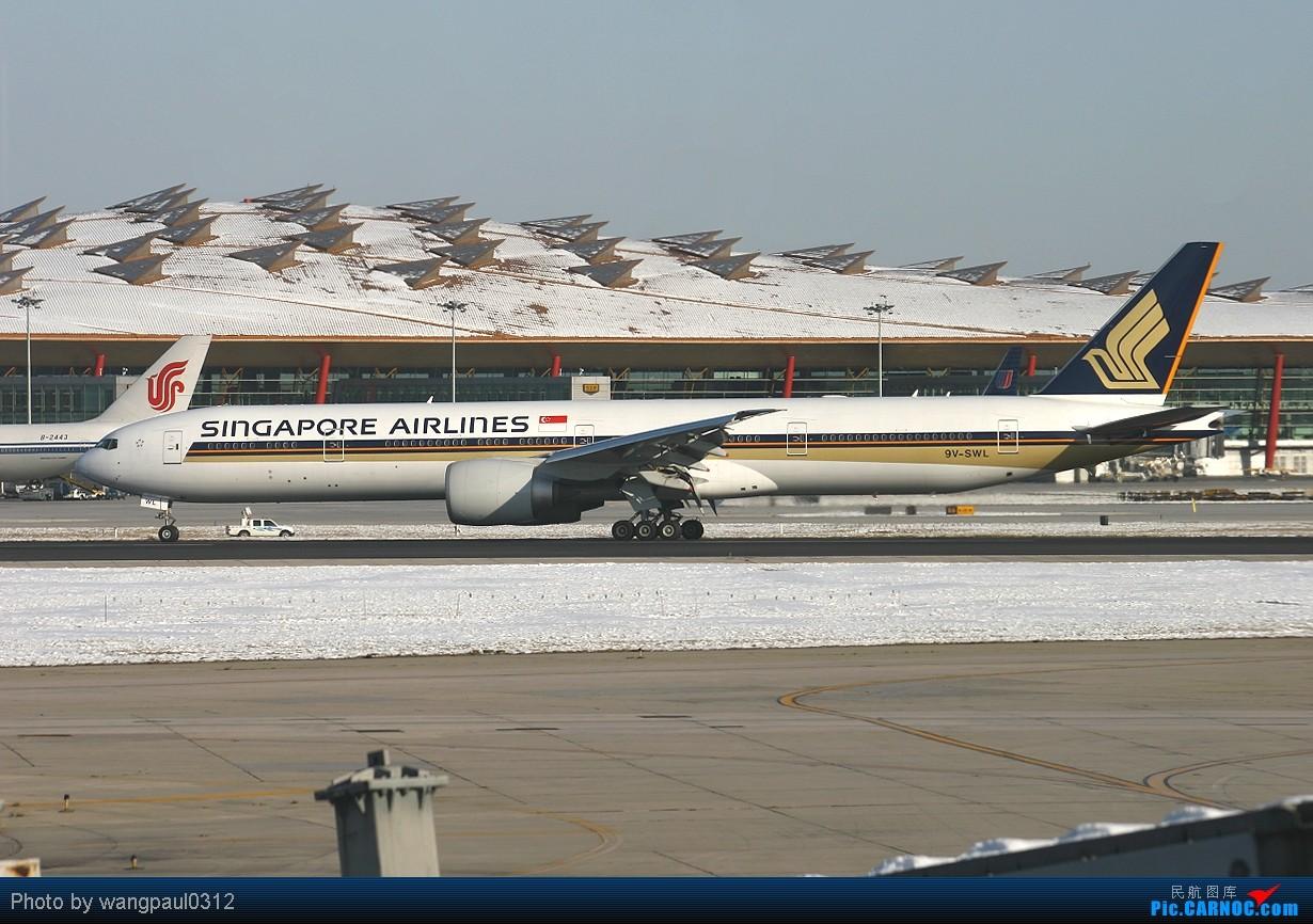 Re:[原创]当时那架飞机离我的相机只有0.1公里时发现相机没装存储卡,但是四分之一炷香之后,这架飞机被我彻底的拍了下了,因为我做了一个惊人的举动 BOEING 777-312/ER 9V-SWL 北京首都国际机场