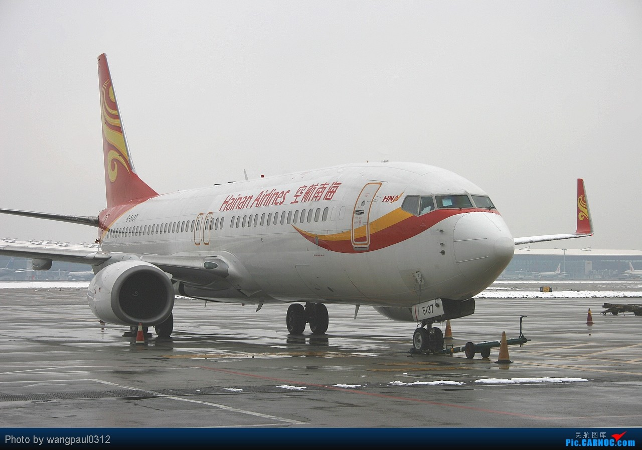 Re:[原创]当时那架飞机离我的相机只有0.1公里时发现相机没装存储卡,但是四分之一炷香之后,这架飞机被我彻底的拍了下了,因为我做了一个惊人的举动 BOEING 737-800 B-5137 中国北京首都机场