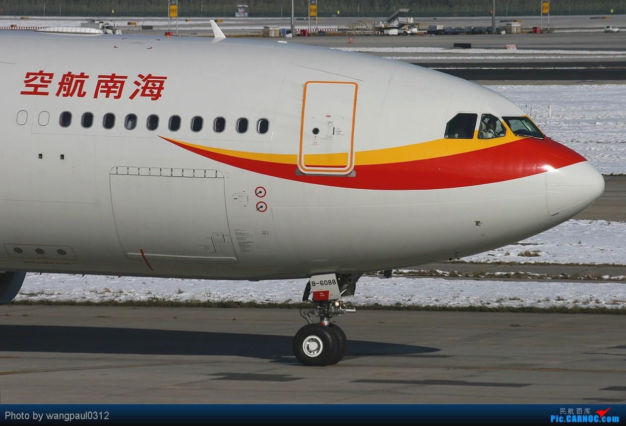 Re:[原创]当时那架飞机离我的相机只有0.1公里时发现相机没装存储卡,但是四分之一炷香之后,这架飞机被我彻底的拍了下了,因为我做了一个惊人的举动 AIRBUS A330-200 B-6088 中国北京首都机场  机务