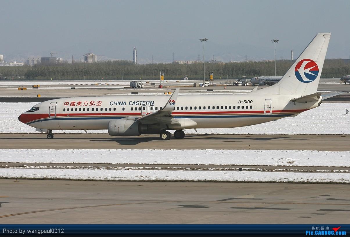 Re:[原创]当时那架飞机离我的相机只有0.1公里时发现相机没装存储卡,但是四分之一炷香之后,这架飞机被我彻底的拍了下了,因为我做了一个惊人的举动 BOEING 737-800 B-5100 中国北京首都机场  机务