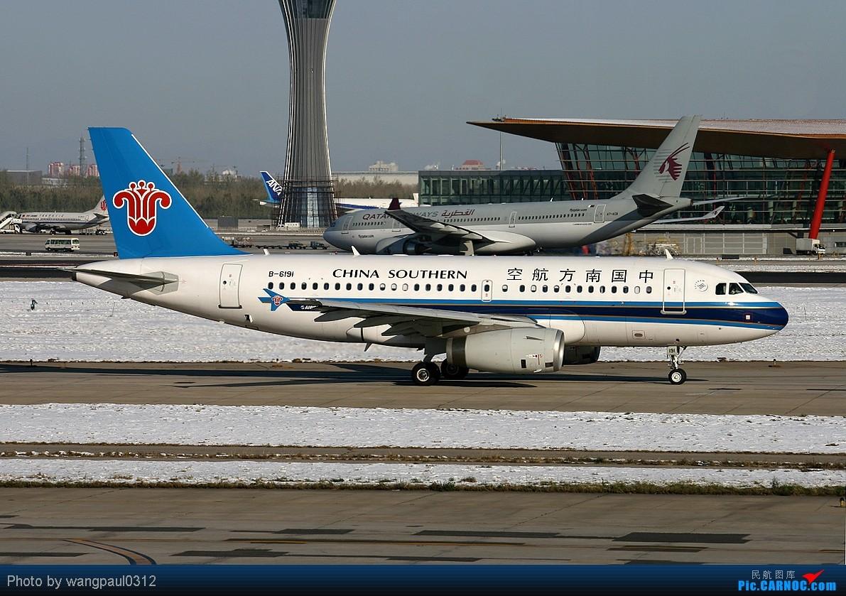 Re:[原创]当时那架飞机离我的相机只有0.1公里时发现相机没装存储卡,但是四分之一炷香之后,这架飞机被我彻底的拍了下了,因为我做了一个惊人的举动 AIRBUS A320 B-6191 中国北京首都机场  机务