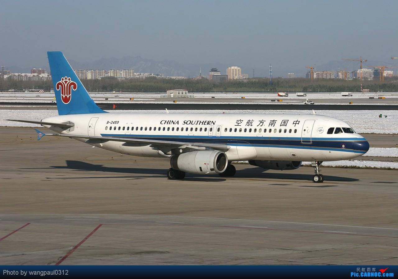 Re:[原创]当时那架飞机离我的相机只有0.1公里时发现相机没装存储卡,但是四分之一炷香之后,这架飞机被我彻底的拍了下了,因为我做了一个惊人的举动 AIRBUS A320-200 B-2459 中国北京首都机场  机务