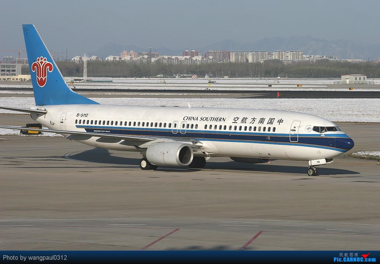 Re:[原创]当时那架飞机离我的相机只有0.1公里时发现相机没装存储卡,但是四分之一炷香之后,这架飞机被我彻底的拍了下了,因为我做了一个惊人的举动 BOEING 737-800 B-5112 中国北京首都机场  机务