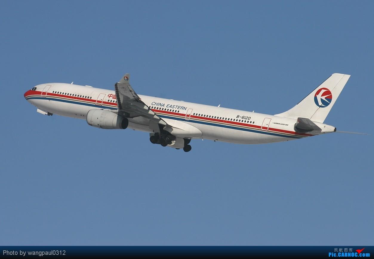 Re:[原创]当时那架飞机离我的相机只有0.1公里时发现相机没装存储卡,但是四分之一炷香之后,这架飞机被我彻底的拍了下了,因为我做了一个惊人的举动 AIRBUS A330-300 B-6120 中国北京首都机场  机务