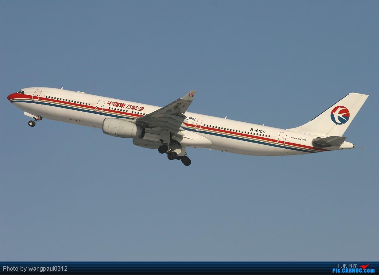 Re:[原创]当时那架飞机离我的相机只有0.1公里时发现相机没装存储卡,但是四分之一炷香之后,这架飞机被我彻底的拍了下了,因为我做了一个惊人的举动 AIRBUS A330-300 B-6100 中国北京首都机场  机务